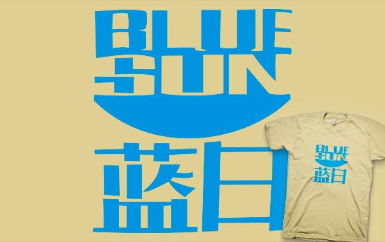 Firefly T-shirt - Blue Sun