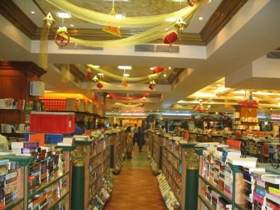 Guruda Mall Banglore