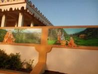 Wall Of Shabridham