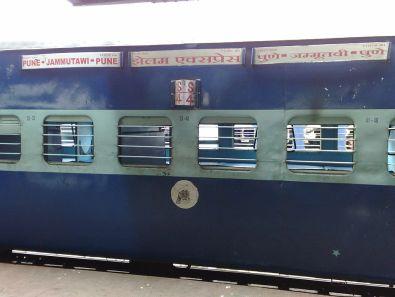 11077 Train -Sleeper coach