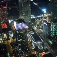 Taipei 臺北市