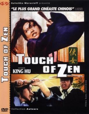 touchofzen2b