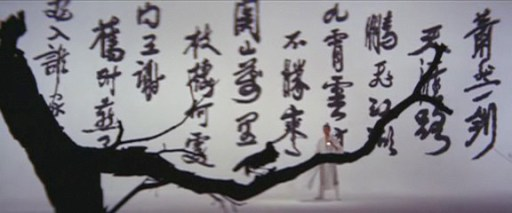 01 Wang Yu le poete