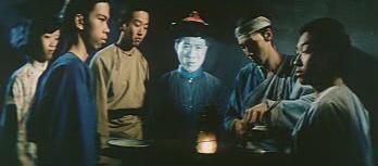 10 Wu Ma