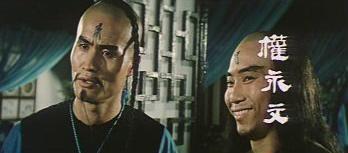 12 Kwan Yung Moon et Yuen Mao