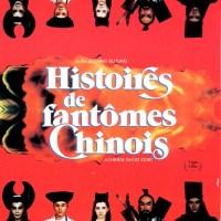 Histoires de Fantômes Chinois (情女幽魂) 1987