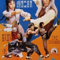 36 deadly styles (迷拳三十六招) 1979