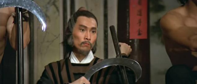 Chow Kin Ping