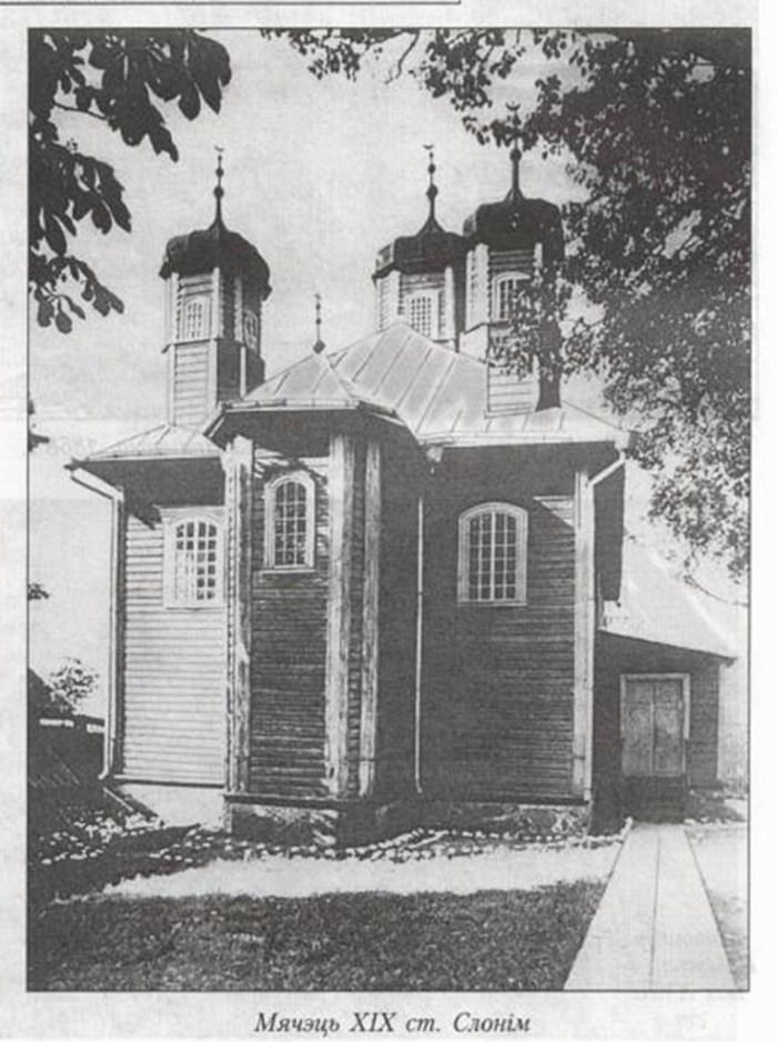 деревянное зодчество мечеть 2