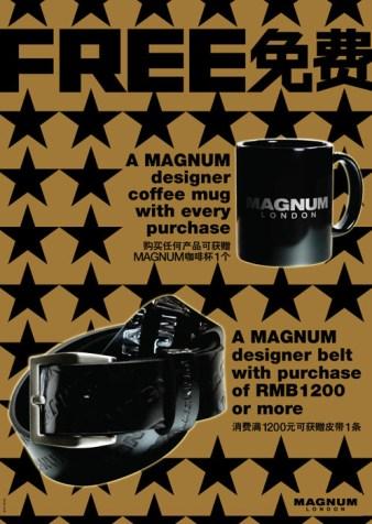 launch premium promotion POP design display   British Fashion Retail Brand – Magnum London :: graphical visual merchandising