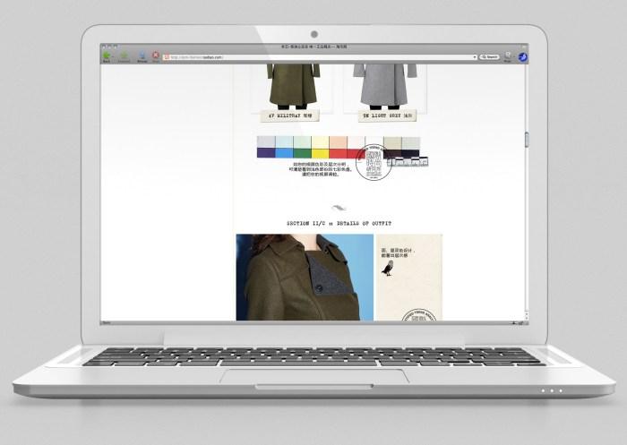 Les Premières Taobao eShop revamp 3rd season : : Individual merchandise (Part 3)