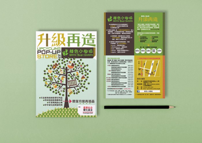 Green Baby Garden upcycling adhoc promotion leaflet