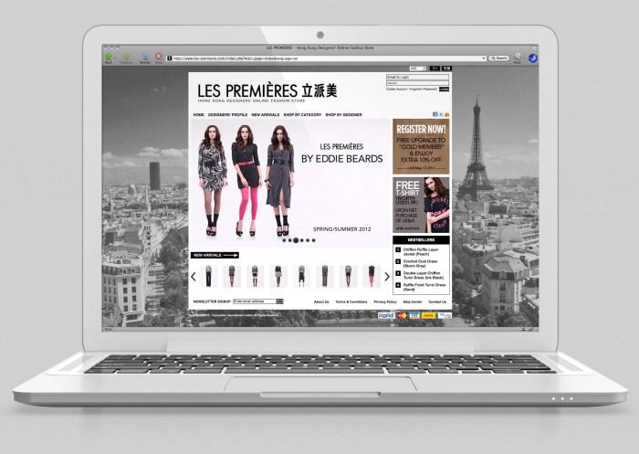 Les Premières official eShop launch version