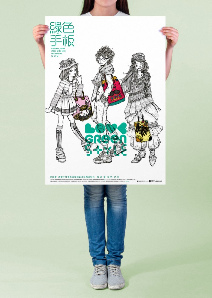 """Green Hands Poster :: """"Love Green Style"""" Poster in scale"""