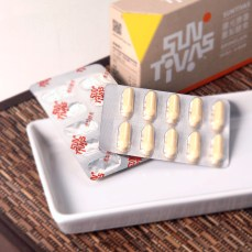 one box of Suntivas individual packing capsule pills on white plate | Health Care Consumer Goods Distributor - AML Food :: retail imaging