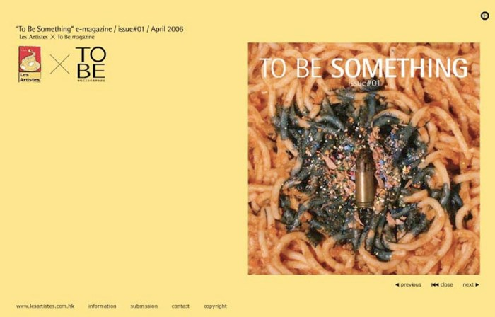 """self-publication issue no.1 """"spaghetti"""" cover 