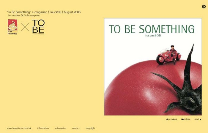 """self-publication issue no.5 """"Tomato"""" cover 