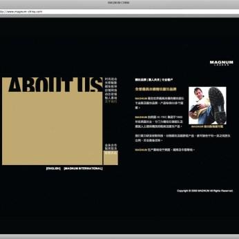 website design, about us page, new identity revamp design | British Fashion Retail Brand – Magnum London :: holistic branding