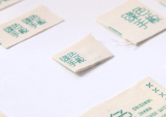 Green Hands :: packaging labels