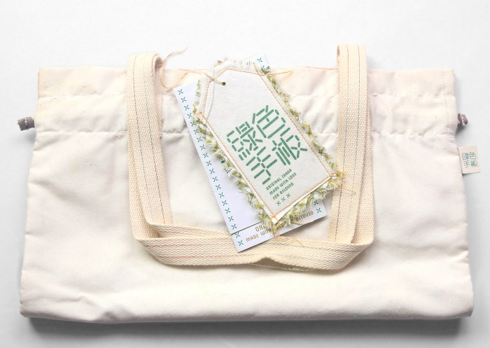 full set of hang tag, sewn upcycling and printed folded | Green Hands :: Upcycling DIY Merchandises Brand :: Branding and Packaging Design