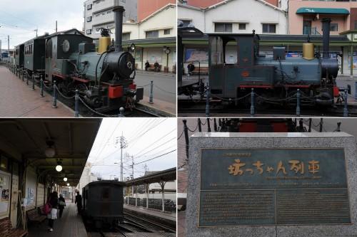 牽引客車2両タイプ