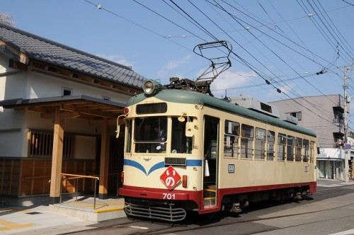 いの駅到着の701号車