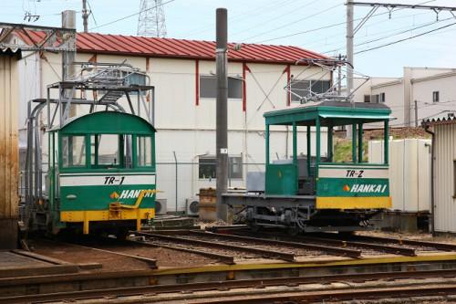 TR-1 TR-2