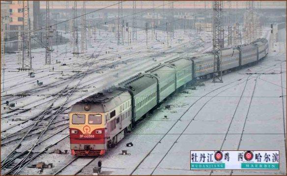 04_ハルピン駅