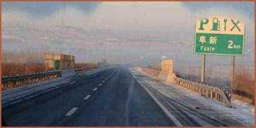 04_高速道路