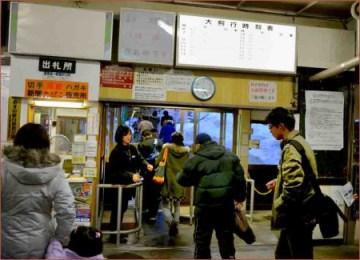 14_弘前中央駅
