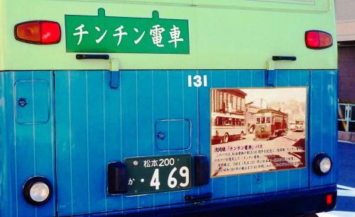 松本バス3
