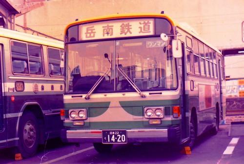 沼津22く1420 2-12-16