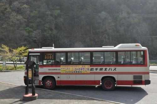 pict-三陸DSC_6896