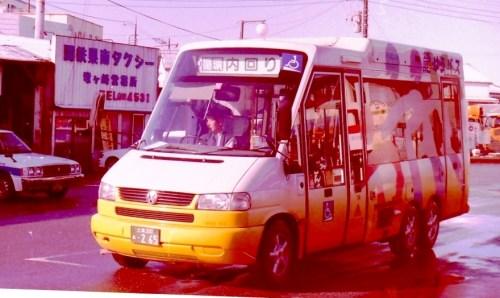 竜ケ崎 15-12-29 土浦200あ265