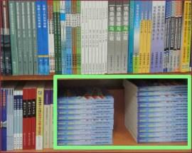 03_新華書店4