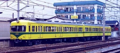 クモハ1210