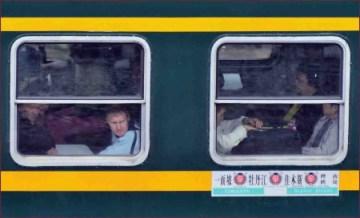 05_国際列車2