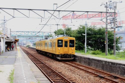 安芸幸崎駅の141M 広行き