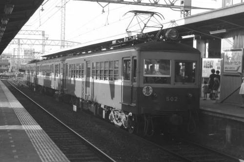 昭和44年8月16日 丹波橋駅にて 宇治行急行 1500をはさんだ3連
