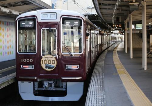阪急電鉄神戸線1000系登場!/2014.12.01/Posted by 893-2