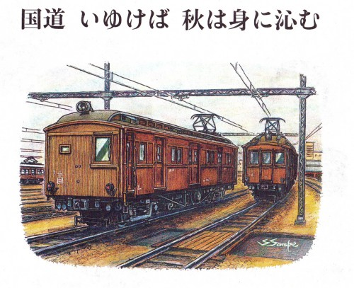 国鉄モニ13027号_NEW