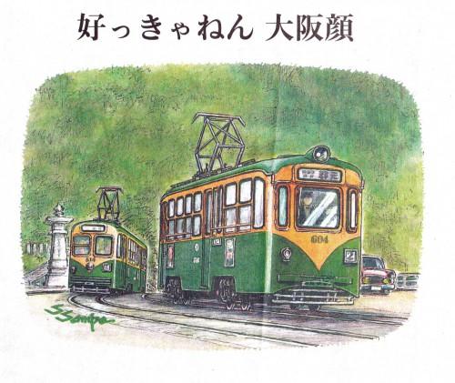 鹿児島市電500型600型_NEW