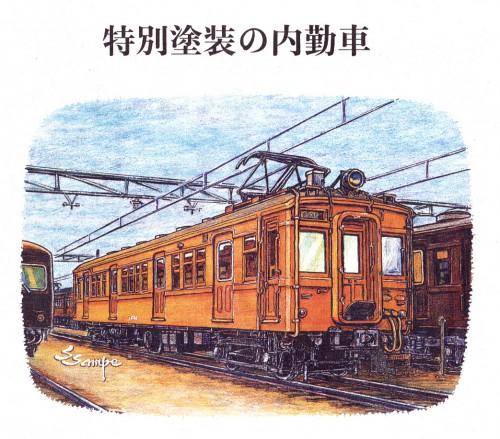 クモハ32002大タツ_NEW