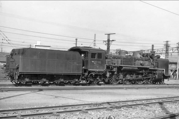 C51256