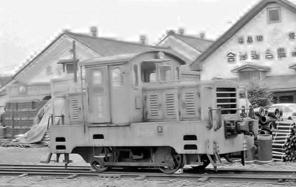 会津坂下駅の貨車移動機 (49-4-30)