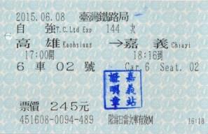 01_切符02_100