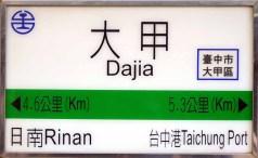 DSC_9708002