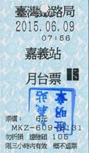 01_切符_100