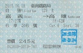 02_切符01_100