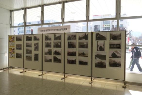 三原駅コンコースの写真展